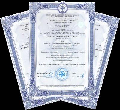 Сертификаты на Теплоблок